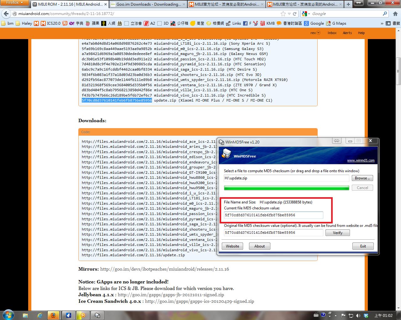 Please help to root MI-1S ICS18 0 | Xiaomi European Community