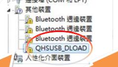 qhsusb_dload driver samsung galaxy s4 mini