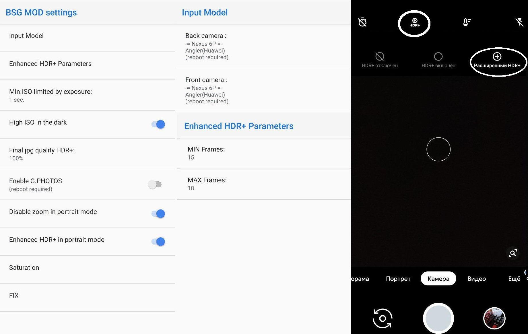 04/04/2019] [MI 8 GCAM] Xiaomi MI 8 Google Camera Mod (Stable) [BSG