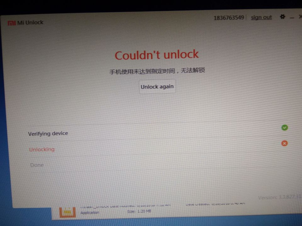 Can anybody help me with unlocking bootloader issue ? | Xiaomi