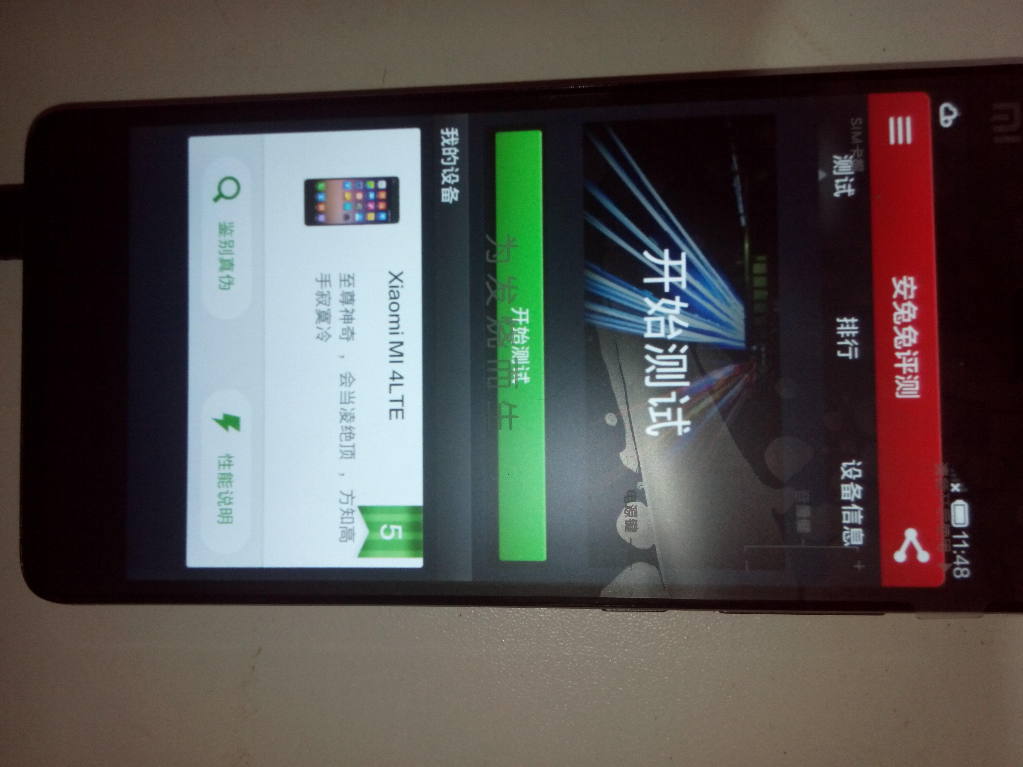 Fastboot mode on Xiaomi MI4 TD-LTE | Xiaomi European Community