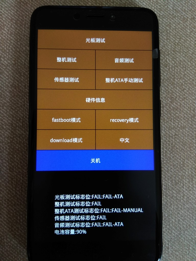 Redmi 4x Global: Strange Menu, Data Partition Mount Password