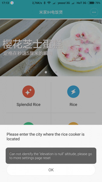 First Steps With A Ih Rice Cooker Outside China | Xiaomi