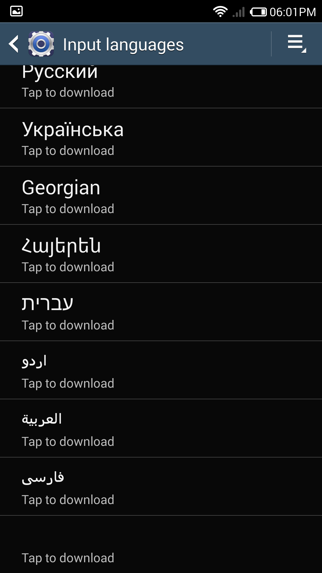 Screenshot_2014-04-06-18-01-05.png
