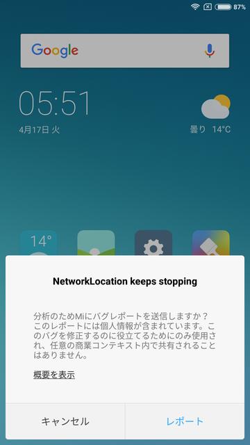 Screenshot_2018-04-17-05-51-22-875_com.miui.home.png
