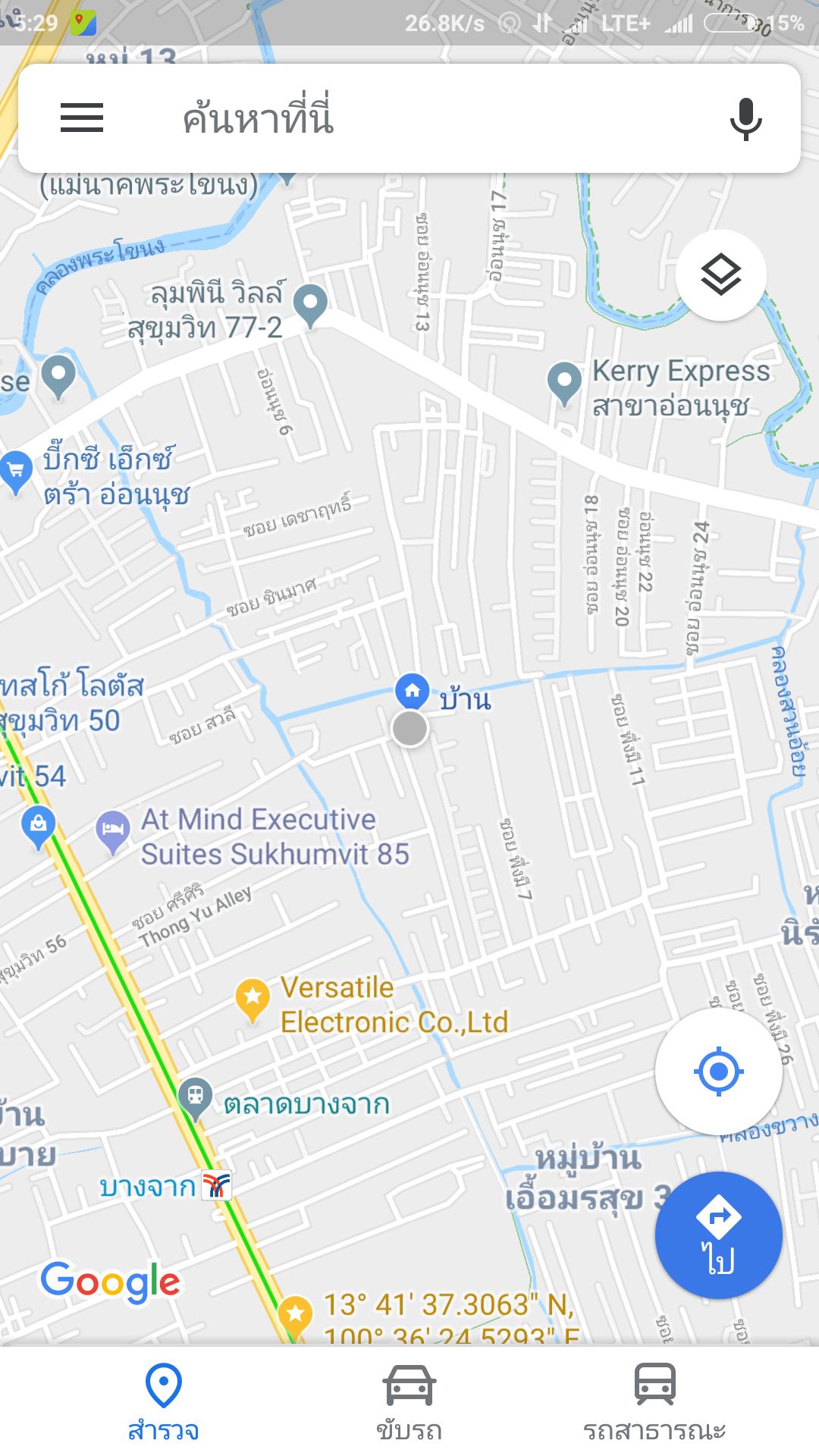 GPS issues   Xiaomi European Community