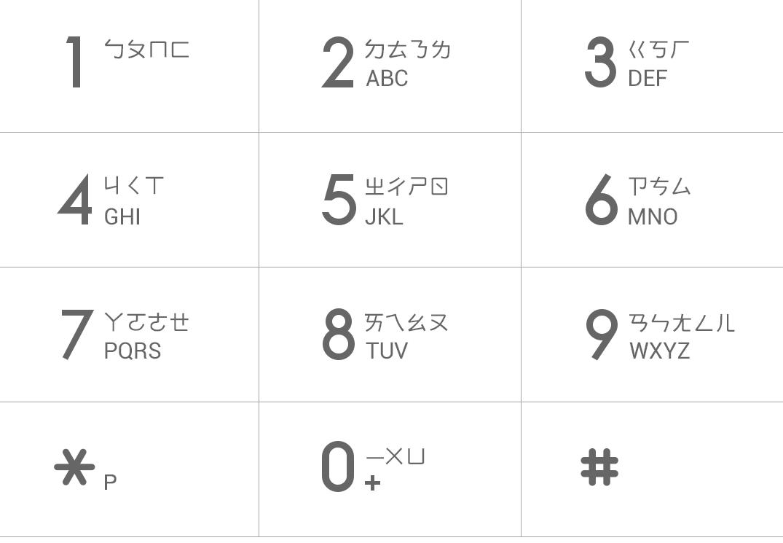 Screenshot_2018-07-17-17-02-25-985_com.android.contacts.png
