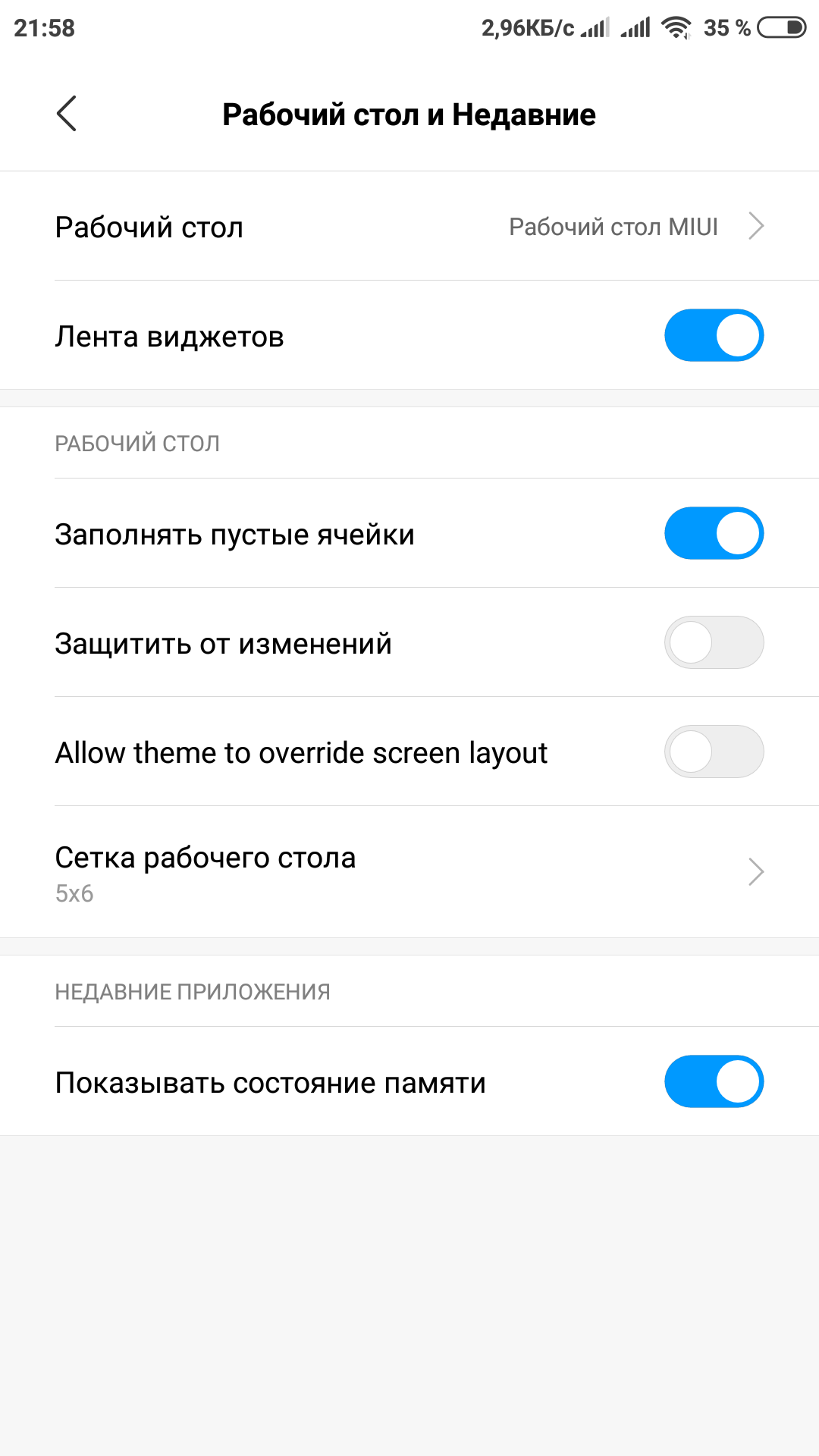Screenshot_2018-09-15-21-59-00-029_com.miui.home.png