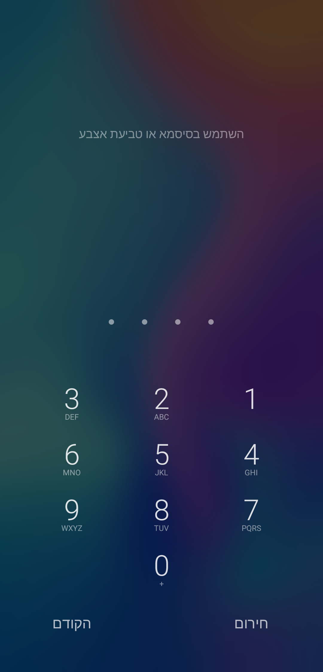 Screenshot_2018-11-27-18-56-47-940_lockscreen.png