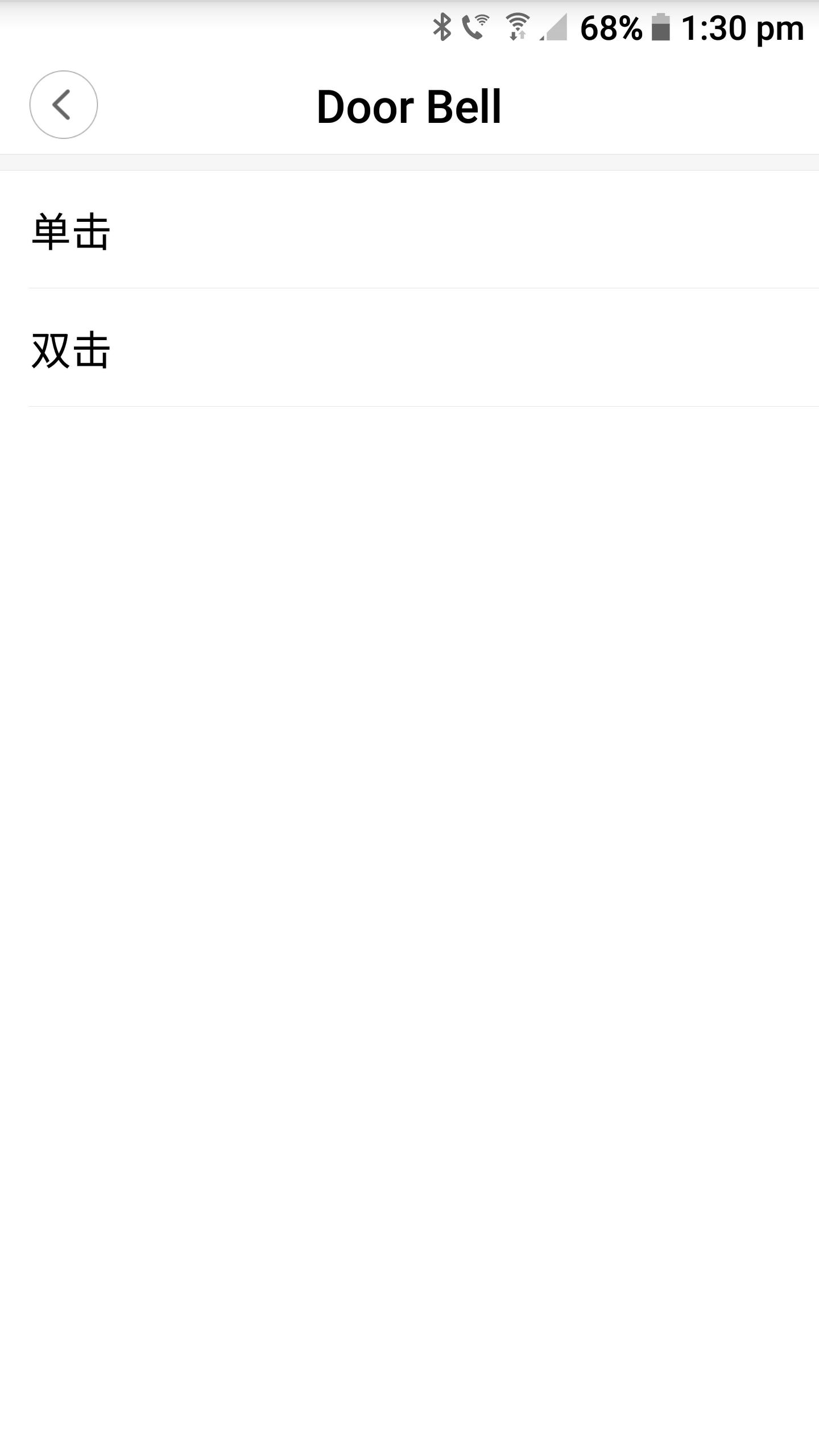 Screenshot_20180309-133041.png