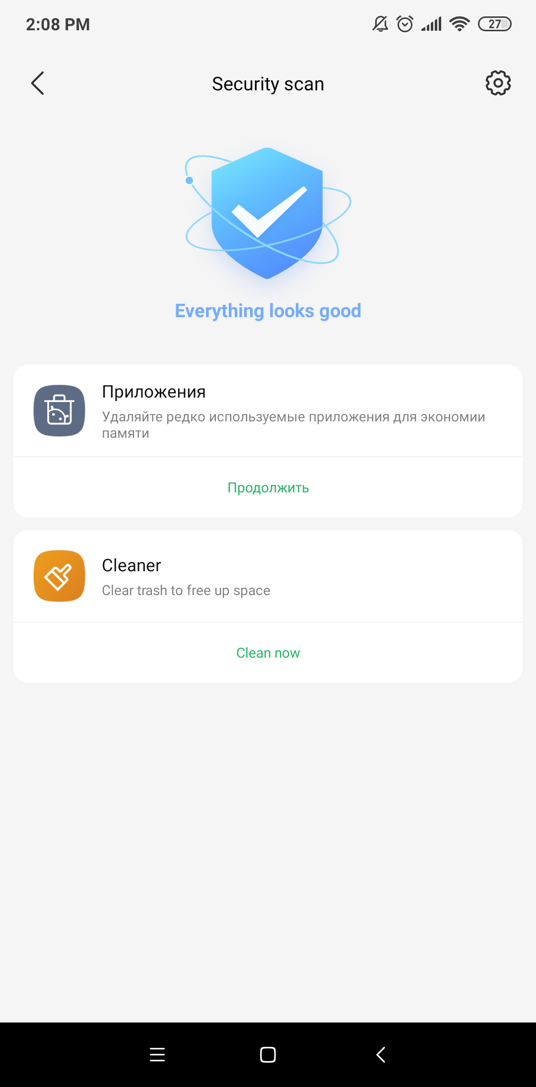 Screenshot_2019-02-24-14-08-00-812_com.miui.securitycenter.png