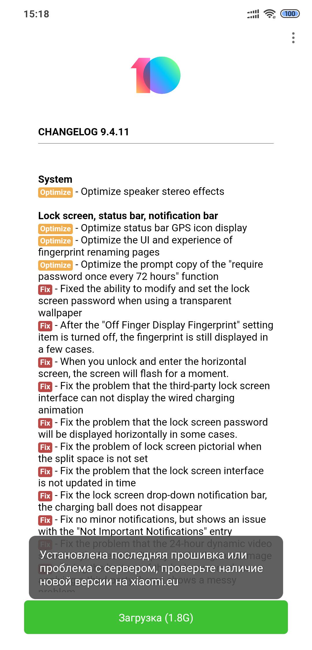 MIUI 10 4 - 9 4 11/12 | Xiaomi European Community