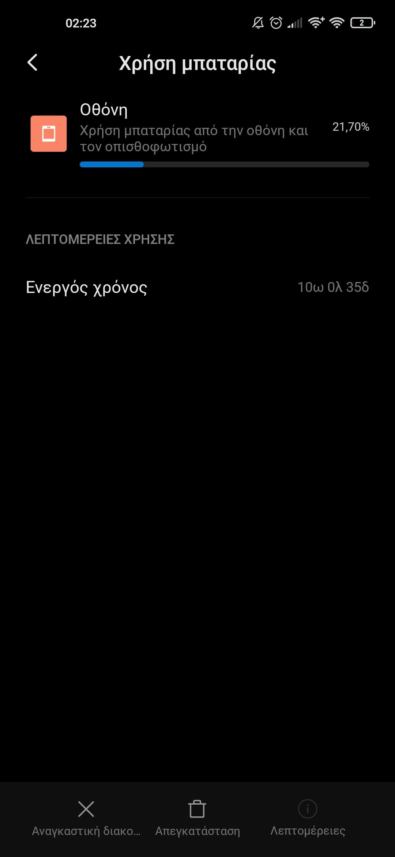 Screenshot_2020-05-10-02-23-42-749_com.miui.securitycenter.jpg