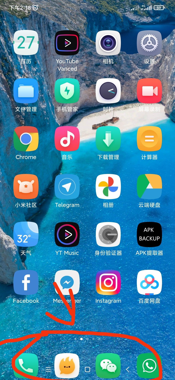 Screenshot_2021-03-27-14-18-12-628_com.miui.home.jpg