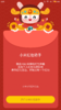 Screenshot_2017-06-16-06-09-46-528_com.miui.securitycenter.png