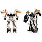 Xiaomi/Hasbro Transformers Soundwave Replica Mi Pad 2 Toy (BEV4125RT)